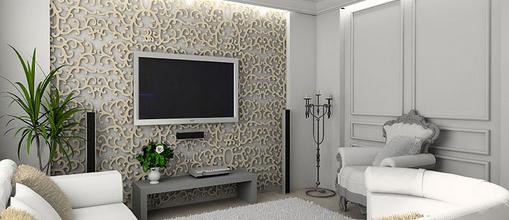 Designing Modern Rooms